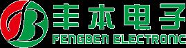 深圳市丰本电子有限公司